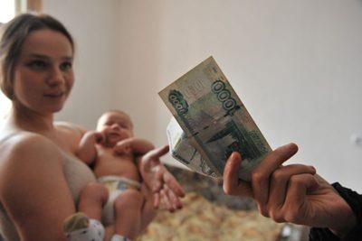 Что положено за третьего ребенка в 2019 году: какие пособия и выплаты дают при рождении