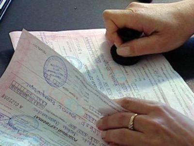 Куда сдается родовой сертификат после родов