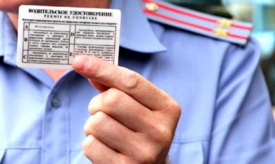 Лишение водительских прав за неуплату алиментов: как лишить прав должника, а также можно ли сменить права в другом городе если есть долги по алиментам