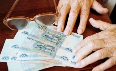 Взимаются ли алименты с пенсии военнослужащего?