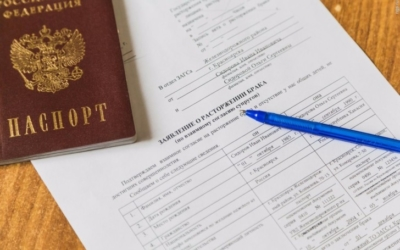 Отказ от иска о расторжении брака: образец заявления для суда, последствия